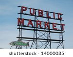 public Market with FISH - stock photo