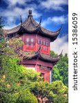HDR image of the Chinese Pagoda at the Montreal Botanical Gardens - stock photo