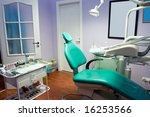 Dental room office in the medical clinic - stock photo