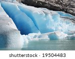 Briksdalsbreen Glacier in Jostedalsbreen, Norway - melting because of Global warming - stock photo
