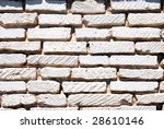 Close up of a white brick wall - stock photo