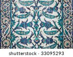 Ancient tile pattern on ceramic wall in Topkapi Palace in Istanbul, Turkey - stock photo
