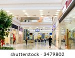 Shopping hall #2 - stock photo