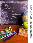 Exhibition of school. Back to school - stock photo