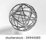 Metal scribble ball (3d rendering) - stock photo