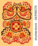 Color vector illustration with Russian motif (traditional decorative elements as flowers, birds in primitive style), can be used as background, or decoration. Fairy tale. - stock vector