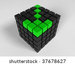 Cube and arrow - abstract - stock photo