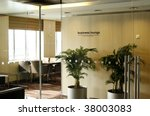 First Class Business Lounge area in the airport, entrance to it - stock photo