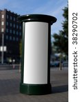 Blank outdoor advertising column with place for add copy samples. Clipping path included. - stock photo