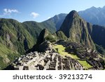 Machu Picchu; World's wonder; Peru - stock photo