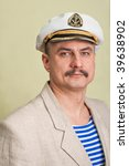 Adult man with captain stile - stock photo