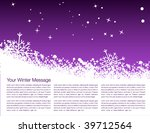 Winter cover design - stock vector
