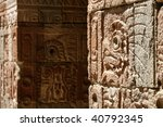 """Palace of Quetzal Butterfly"" wall detail in Teotihuacan pyramid complex, a huge archaeological pre-Columbian pyramid site in Teotihuacan, Mexico - stock photo"