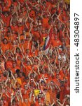 STUTTGART, GERMANY - JUNE 16:  Holland supporters celebrate the Netherlands' victory over Cote d'Ivoire in a 2006 FIFA World Cup soccer match June 16, 2006 in Stuttgart, Germany. - stock photo
