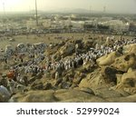 ARAFAT - DEC 29 : Muslims at Mount Arafat (or Jabal Rahmah) Dec 29, 2007 in Arafat, Saudi Arabia. Muslims believe it is here where prophet Adam and Eve met after they were thrown out from heaven. - stock photo