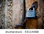 Key - stock photo