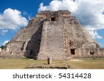Piramide del Adivino, Uxmal, Yucatan, Mexico - stock photo