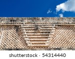 Cuadrangulo de las Monjas, Uxmal, Yucatan, Mexico - stock photo