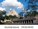 Uxmal, Yucatan, Mexico - stock photo