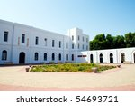 Musee de Carthage, Carthage, Tunisia - stock photo