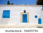 sidi bou said, tunisia - stock photo