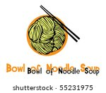 Noodle soup illustration - stock vector