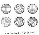 Illustration: original globe elements-spheres - stock vector