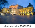 Legendary Kursalon Huebner building in Vienna/ Austria at night with beautiful lights around - stock photo