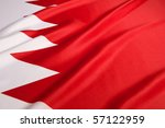 Flag of Bahrain - stock photo