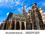 St. Stephan cathedral in center of Vienna, Austria - stock photo