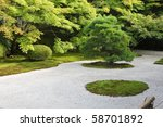 Puritan japanese rock garden with sunshine - stock photo
