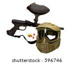 Пейнтбол пушки - отдых - Стоковое изображение #2751812.
