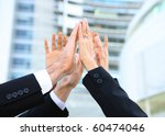 Business People Team at Office Celebrating Success - stock photo