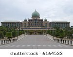 Office of Prime Minister Malaysia located at Putrajaya - stock photo
