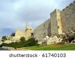 Jerusalem old city wall and king David tower - stock photo