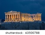 Parthenon at night on Acropolis at Athens Greece - stock photo