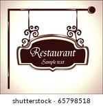 restaurant vector sign - stock vector