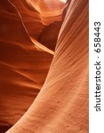 Antelope Slot Canyon, Page, Arizona - stock photo