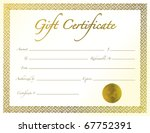 Gold Gift Certificate with golden seal and design border. - stock vector
