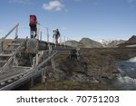 Hikers in Iceland - stock photo
