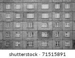 texture Square window on the wall - stock photo
