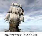 sailing ship in the ocean - stock photo