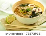 Black Tuscan Kale and Soba noodle in a vegetable broth with mushroom - stock photo