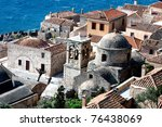 Traditional fortified village of Monemvasia and a Byzantine church at Greece. - stock photo