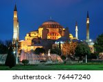 Evening view of the Hagia Sophia in Istanbul, Turkey - stock photo