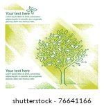 Nature - Tree motive, page layout design, vector - stock vector