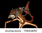Wayang - stock photo