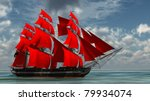 ship with red sails - stock photo