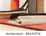 Carpet. - stock photo