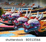Decorated dragon boats are anchored on the Love River in Kaohsiung - stock photo